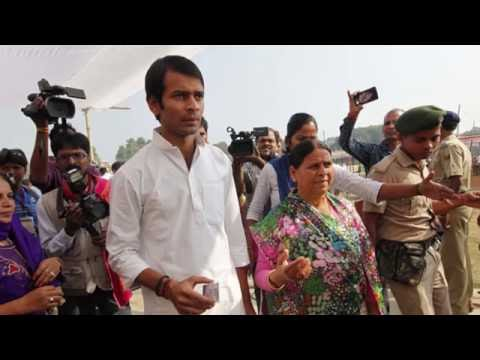 Video Song - National Anthem of RJD (Rastriya Janta Dal)