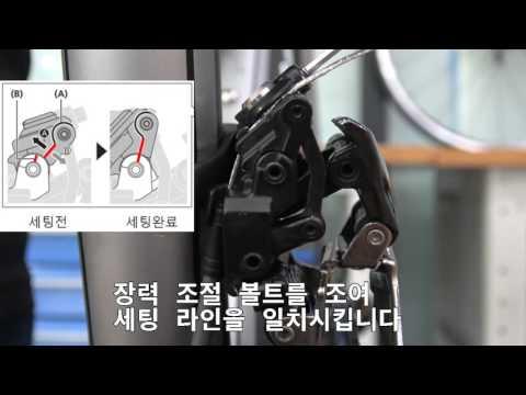 Dura-ace FD-R9100 장착법