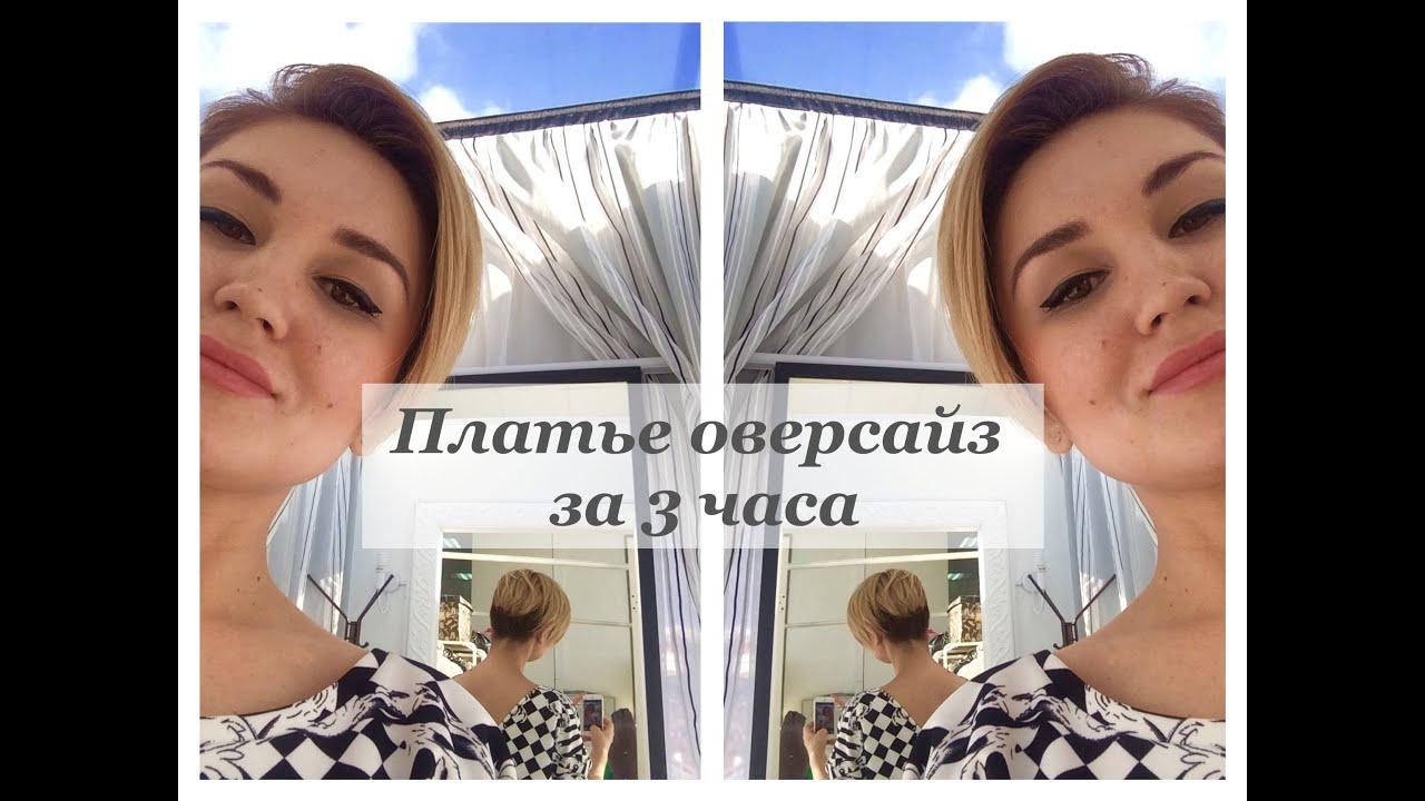 Заказать мужской серый свитшот с принтом diesel 00sr4m 0cakv можно в нашем интернет-магазине md fashion. Бесплатная доставка по украине.