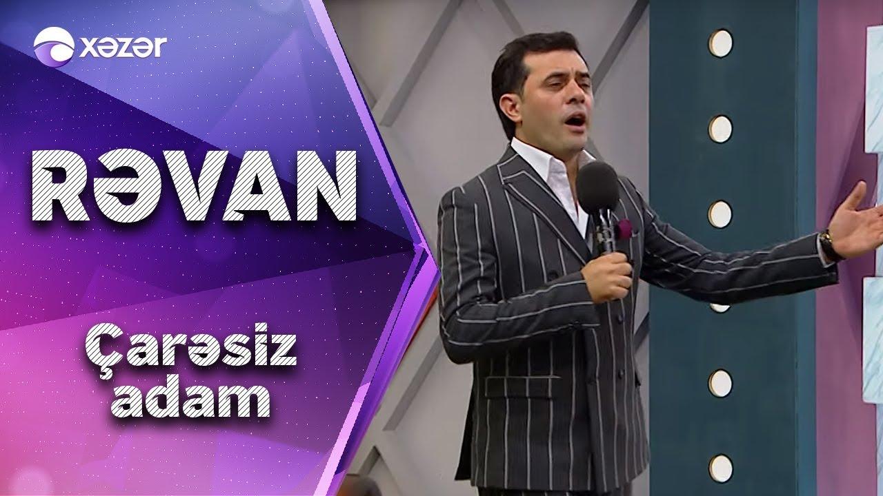 Rəvan Qarayev - Çarəsiz Adam
