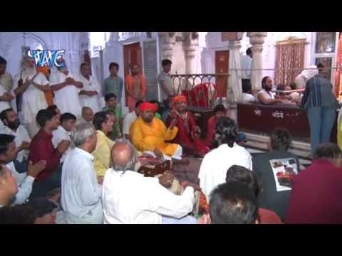 मोहे छोडो न सैया - Bolo Ram Mandir Kab Banega | Devendra Pathak | Ram Bhajan 2015