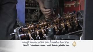 مطالب بتشديد قبضة الحكومة ضد عمالة الأطفال بالأردن