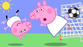 Peppa Pig Français | Football avec Peppa Pig et George! ⚽️ | Dessin Animé Pour Enfant #PPFR2018