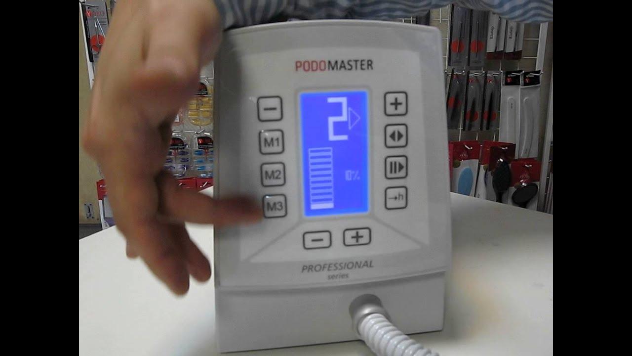 Профессиональный аппарат для педикюра PODIAVAC, NSKWT, Германия .