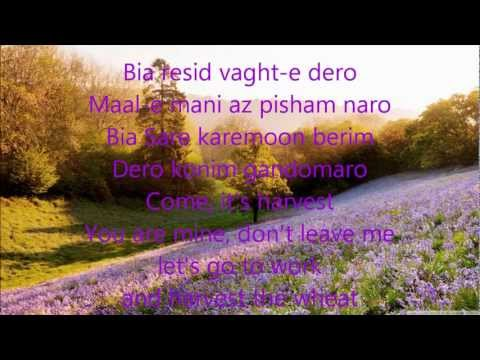 Mohammad Nouri - Nazanine Maryam / Dear Maryam (Lyrics)