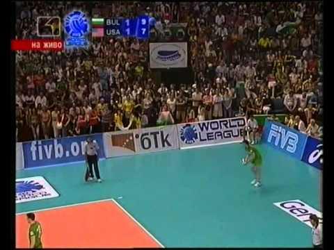 Bulgaria - USA -  18.07.2008