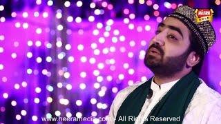 Video Shakeel Ashraf - Miladi Bann - Rabi ul Awal 2015 download MP3, 3GP, MP4, WEBM, AVI, FLV Mei 2018