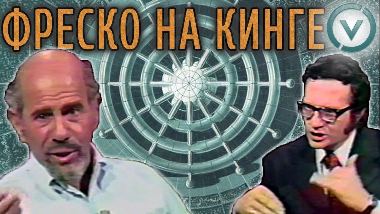 """""""Если я с тобой пойду, тебя девушка бросит"""", - Ляшко и Лещенко обсуждают возможность совместного похода на дискотеку и парламентское значение слова """"жопа"""" - Цензор.НЕТ 1025"""