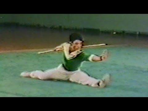 【武術】1976 鞏鉄煉 (棍術) / 【Wushu】1976 Gong Tielian (Gunshu/Cudgelplay)