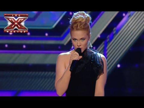 Олеся Матакова - Песня за жизнь -  Х-фактор 5 - Четвертый прямой эфир - 29.11.2014