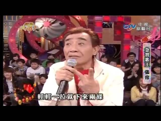 張帝+張菲 演唱+訪談2