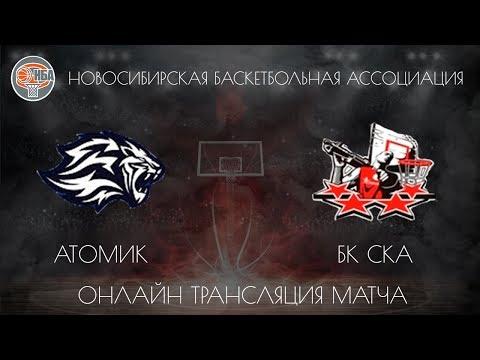 🏀 19.01.2019. НБА  Атомик  - БК СКА.