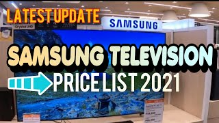 SAMSUNG TELEVISION PRICE LIST FEBRUARY 2021 LATEST UPDATE