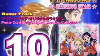 Bonus Track プリキュアソング・オリジナルカラオケ集 Pretty Cure Song・...