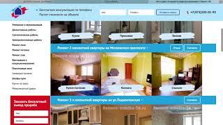 Воронеж Ремонт квартир и домов в Воронеже