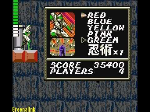 The GG Shinobi speed run - A speed run of the Sega Game Gear version of Shinobi (also known as The GG Shinobi) with 100% upgrades and completed in 12:05.