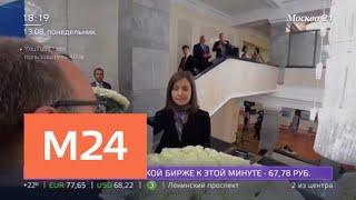 Наталья Поклонская вышла замуж за чиновника в Крыму - Москва 24