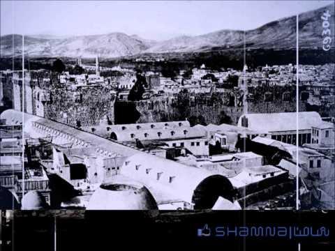 افتتاحية اذاعة دمشق - Damascus Radio