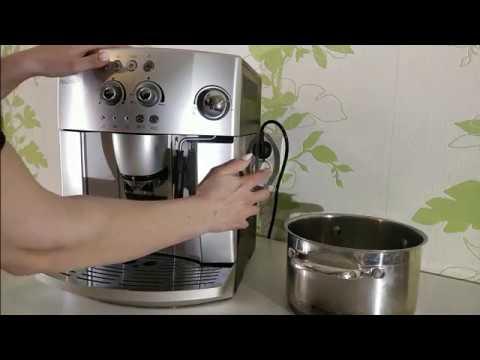 Чистка кофемашины Delonghi  лимонной кислотой