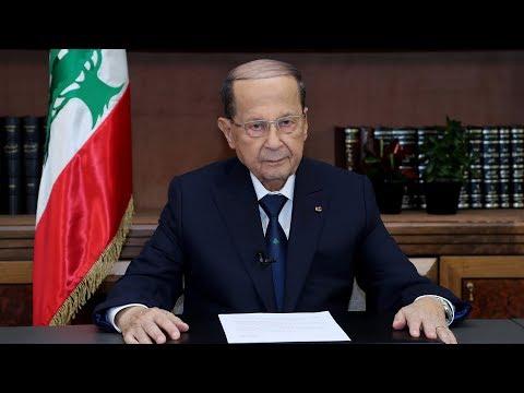 الرئيس اللبناني يرجع أزمات بلاده إلى وجود اللاجئين السوريين - هنا سوريا  - 20:53-2019 / 3 / 19