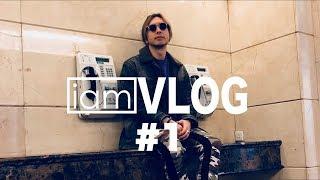 【1月20日大阪ワンマンLIVE開催のアイアムシュン】iamSHUM | VLOG #1