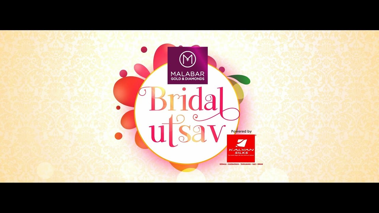 Utsav coupons