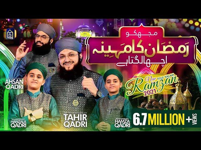 Hafiz Tahir Qadri   New Ramzan Kalam 2021   Mujhko Ramzan ka Mahina