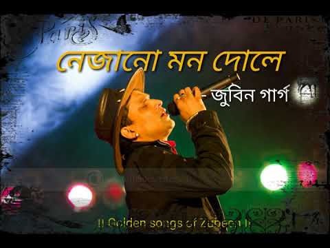 Nejanu Mon Dole ৷৷ Zubeen Garg ৷৷ Assamese hit song