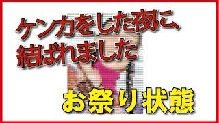 お笑いコンビ「たんぽぽ」の白鳥久美子(34)が22日、フジテレビ系...