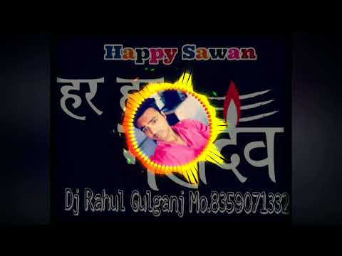 AGHORI SHAMBH Rahul Gulganj Mo.8359071332.mp3