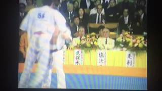 1983年11月12~13日 東京体育館 掌道鍼灸整骨院 http://www.medifeel-q.com.