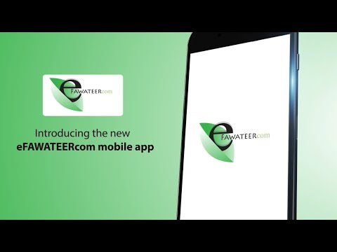 EFAWATEERcom Mobile App Available Now