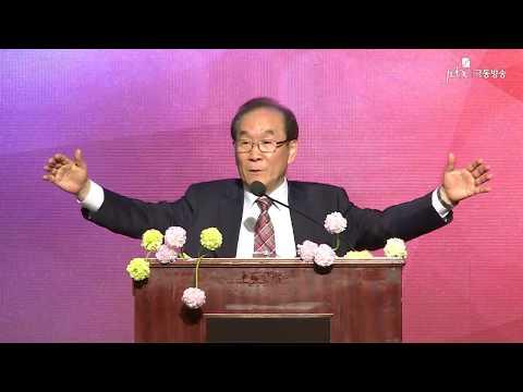 간증 - 박효진 장로 (소망교도소 부소장)