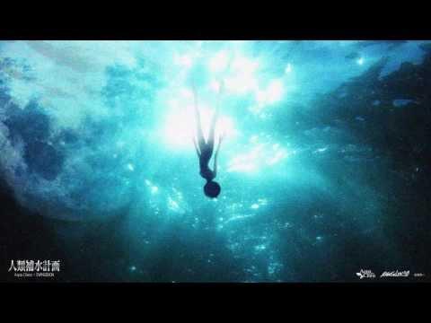 Fly me to the moon [Karaoke] (De Evangelion)