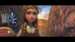 Снежная королева  зазеркалье  ( 2019 )  Трейлер