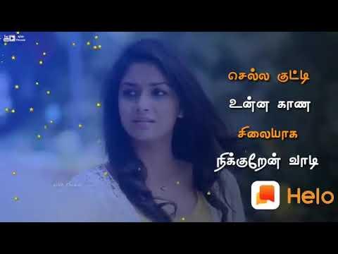 Baixar Helo status Tamil - Download Helo status Tamil | DL