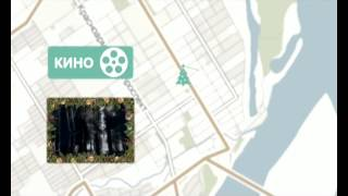 видео куда сходить в Барнауле