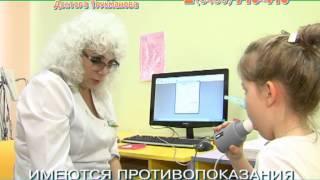 видео функциональная диагностика Краснодар