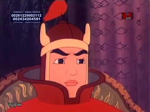شاهد كرتون الفارس الشجاع الحلقة 4 Youtube