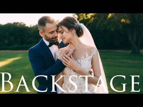 Свадебный фотограф в Киеве. Backstage свадебной фотосессии в Харькове