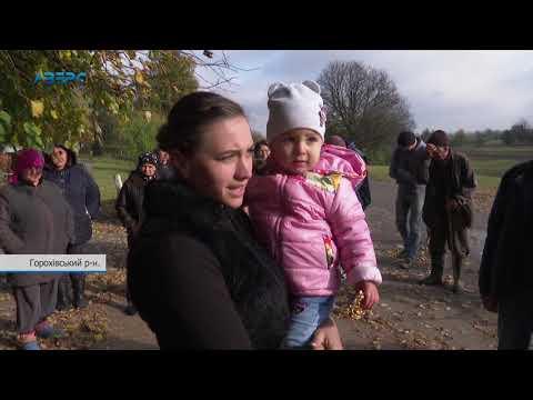 ТРК Аверс: Баталії довкола землі у Рачині тривають