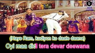 Didi Tera Devar Deewana HD KARAOKE WITH FEMALE VOICE BY AAKASH