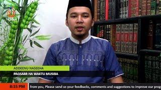 Pagsabr ha Waktu Musiba - Shaykh Abdussabour Muhaimin Sakili (Tausug)