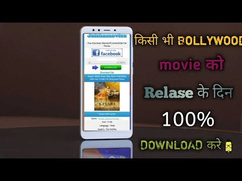 how-to-download-bollywood-movies-2019-!-download-any-movie-in-relaese-date-in-hindi