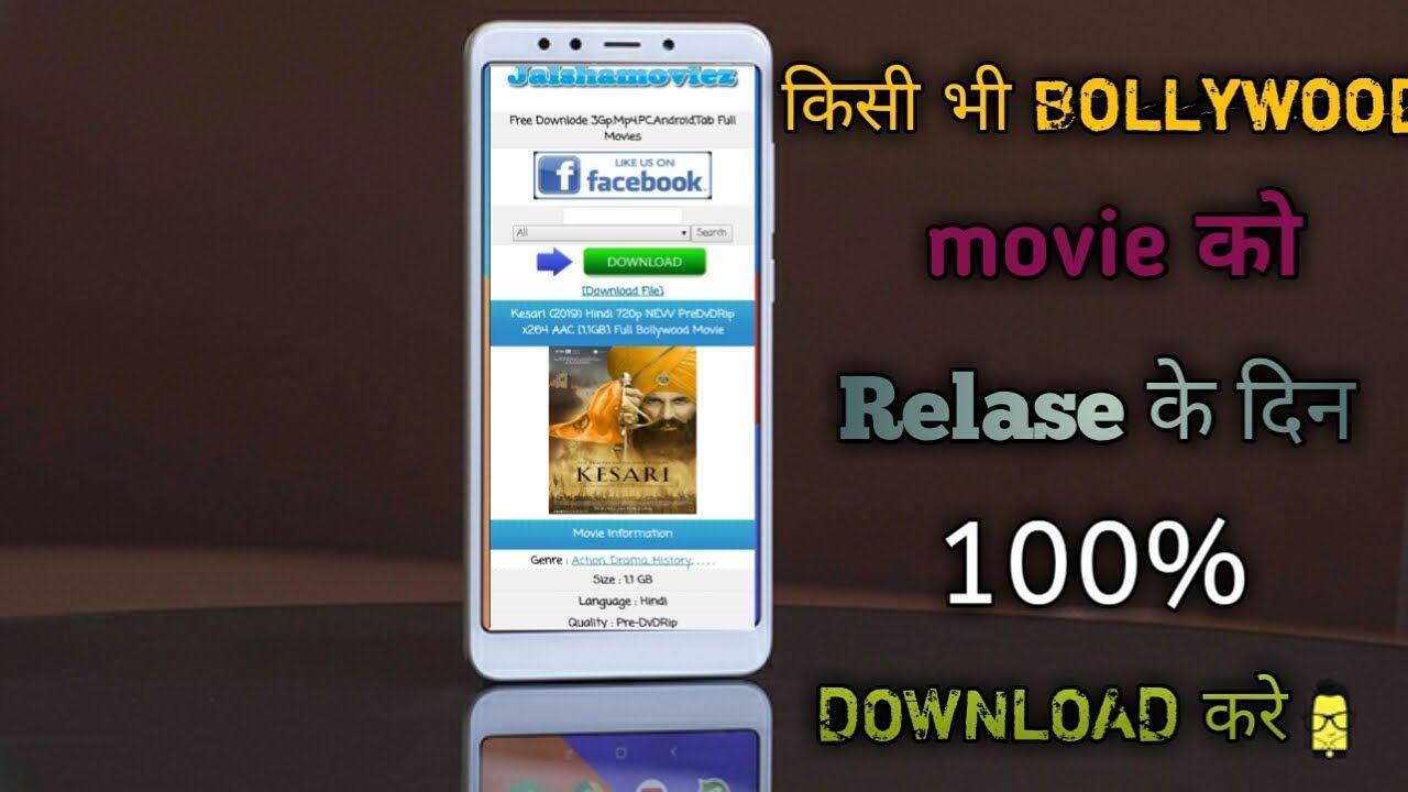 3gp mobile movies free download for android