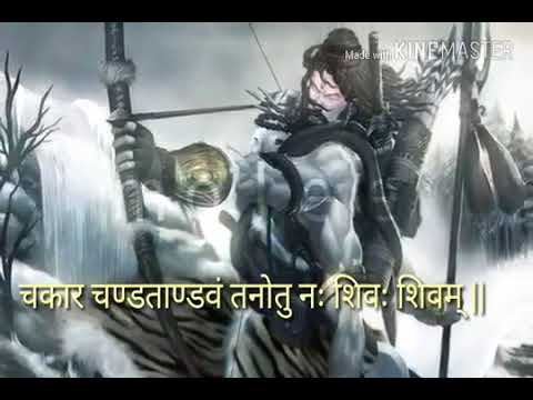 Shivaay movie ringtone