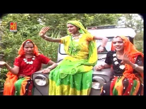 Dharmraj Choudhary !! जरा धीरे चला थारी गाड़ी ने !! Rajasthani Song !! Best Folk Song !! Love Song