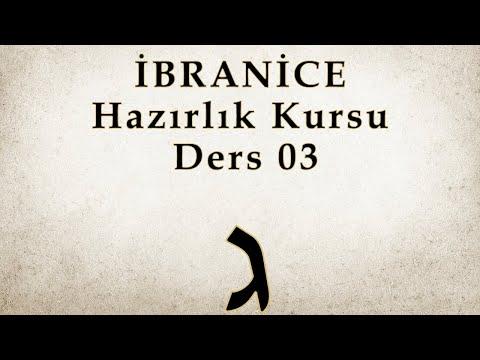 2019 Güz Dönemi - Hazırlık Kursu - Ders 03