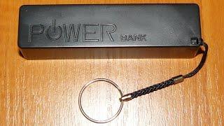 видео Удобный дешевый внешний аккумулятор Power Bank для телефона - зарядка USB Power Bank на один 18650: обзор и тест. Купить на АлиЭкспресс