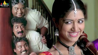 Yamadonga Movie Mamata Mohandas Comedy with JP | Telugu Movie Scenes | Jr NTR | Sri Balaji Video
